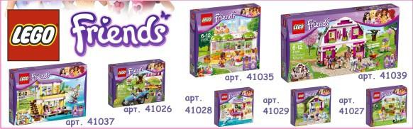 Лего Подружки 2014<span>Уже в продаже</span>